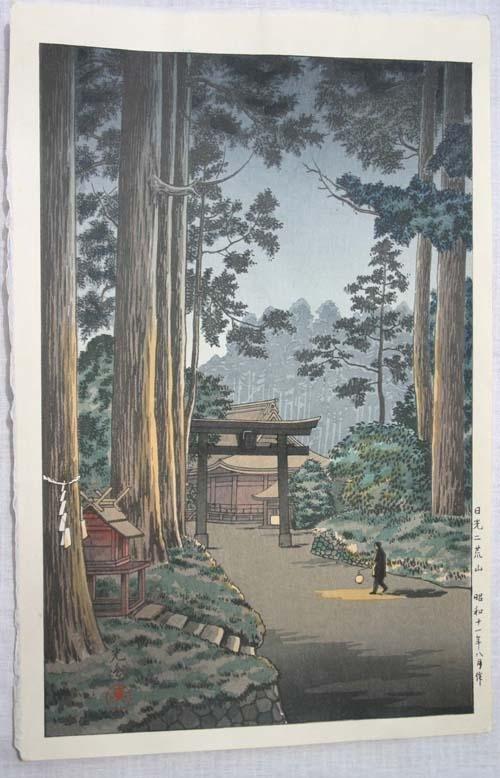 "1: Japanese woodblock print by Koitsu ""Mountain Temple"""