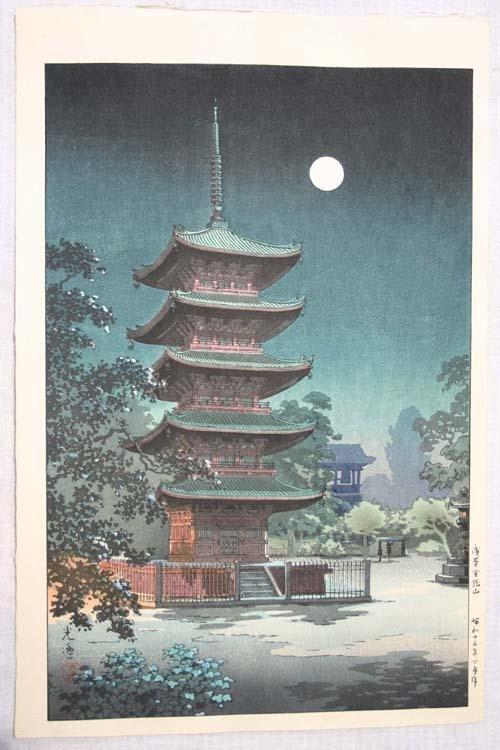 2: Japanese woodblock print by Koitsu moonlit scene of