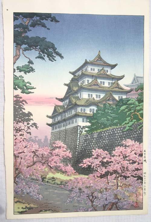 3: Japanese woodblock print by Koitsu of cherry blossom