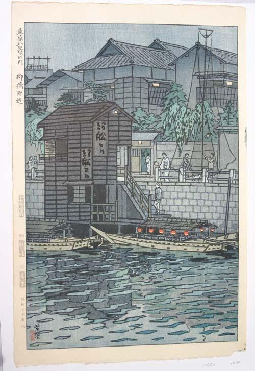 5: Japanese woodblock print by Shiro Kasamatsu harbor s