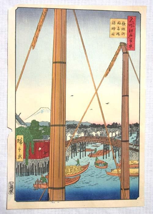 6: Japanese woodblock print of busy port scene