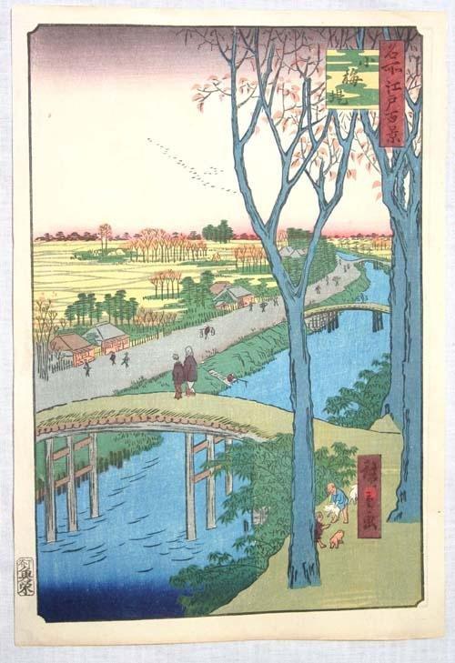 7: Japanese woodblock print of people on a bridge w sce