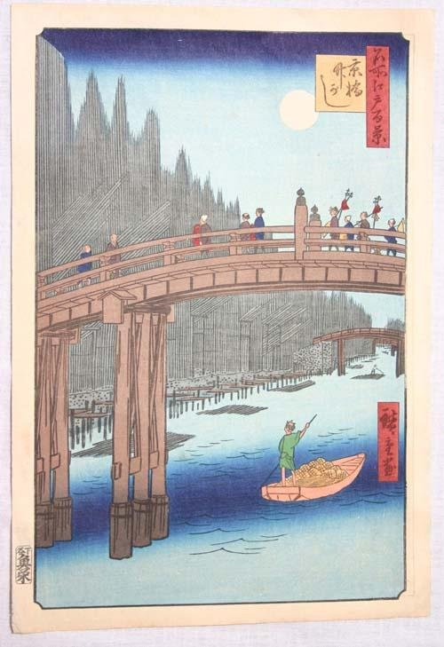 8: Japanese woodblock print of people crossing a bridge