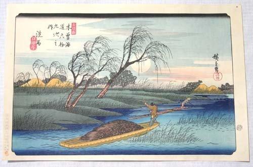 11: Japanese woodblock print riverscape w 2 boats w men
