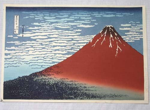 12: Japanese woodblock print of Mt Fuji at dusk