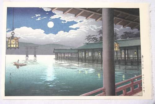 """13: Japanese woodblock print by Koitsu """"Summer moon at"""