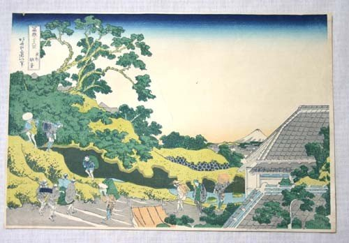 15: Japanese woodblock print of people in landscape w M