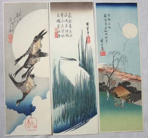 17: 3 Japanese woodblock prints of birds
