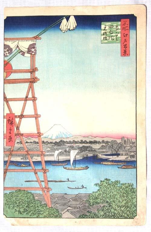 18: 3 Japanese woodblock prints incl Mt Fuji, Calendars
