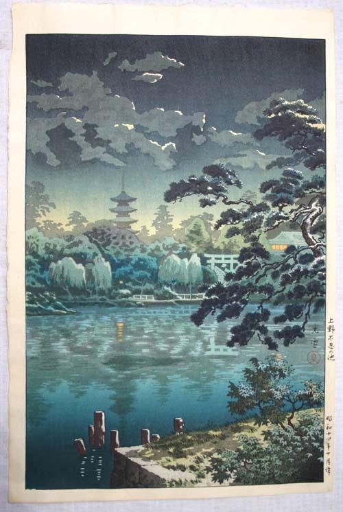 2: Japanese Woodblock print moonlit riverscape w a Pago