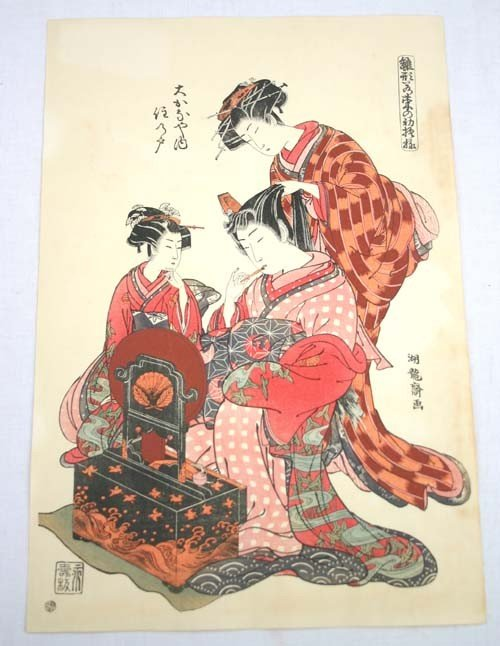 3: Japanese Woodblock print of 3 Geishas in front of a