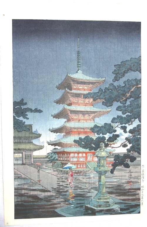 5: Japanese Woodblock print rainy village scene w figur
