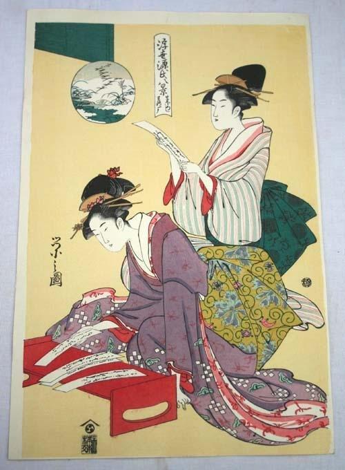 6: Japanese Woodblock print of 2 Geishas reading