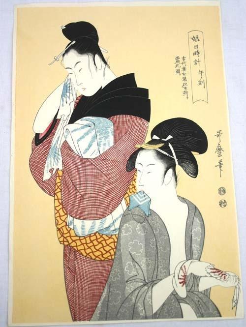 7: Japanese Woodblock print of 2 Geishas washing
