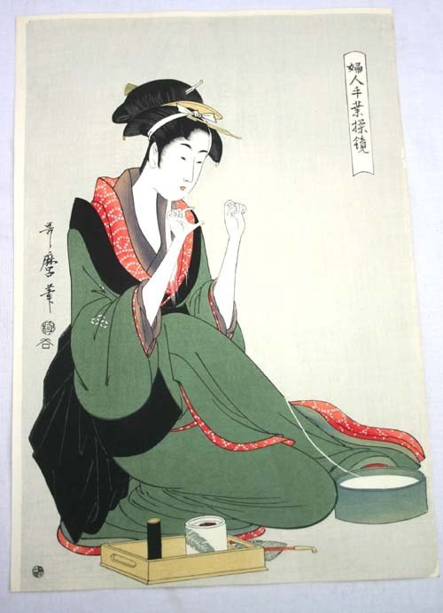 10: Japanese Woodblock print of a Geisha sewing