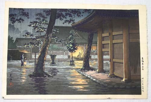 11: Japanese Woodblock print night time rainy scene of