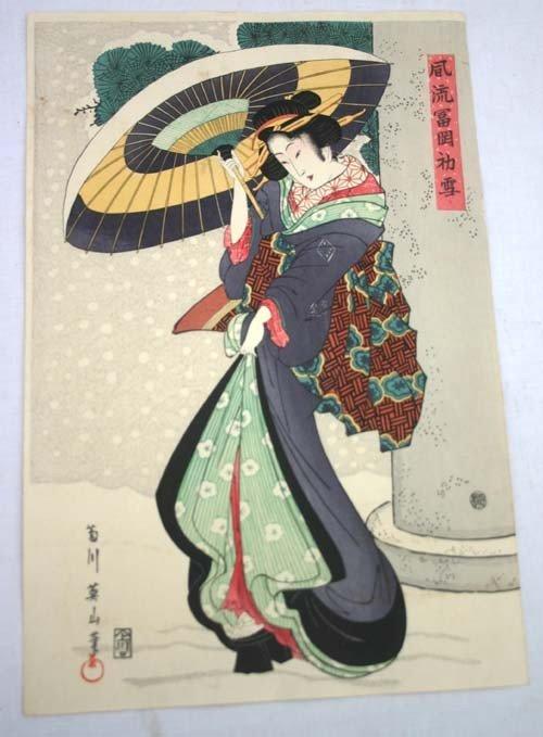 13: Japanese Woodblock print of a Geisha in winter scen