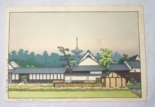 """14: Japanese Woodblock print """"Distant View from Yakushi"""