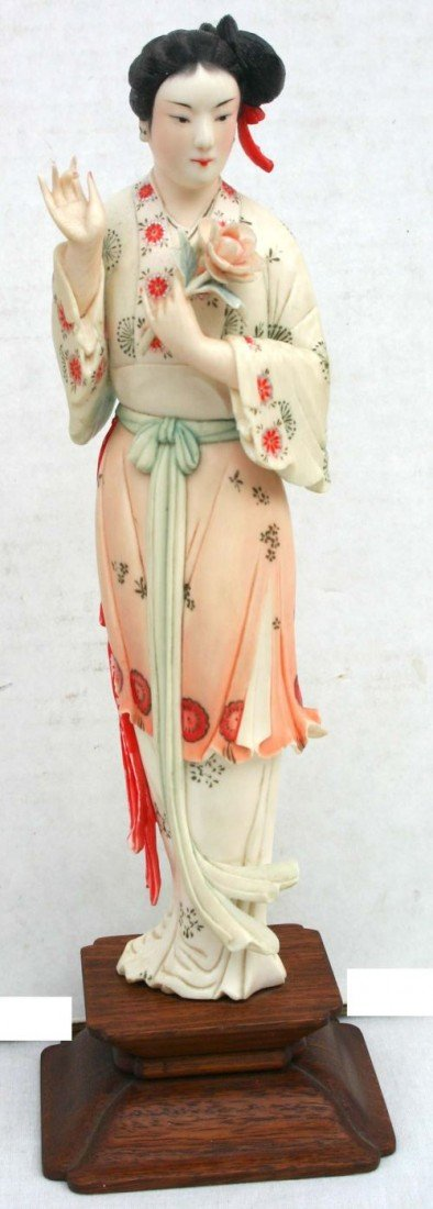 """123: Beautiful 10"""" tall Chinese Cultural Revolution pai"""