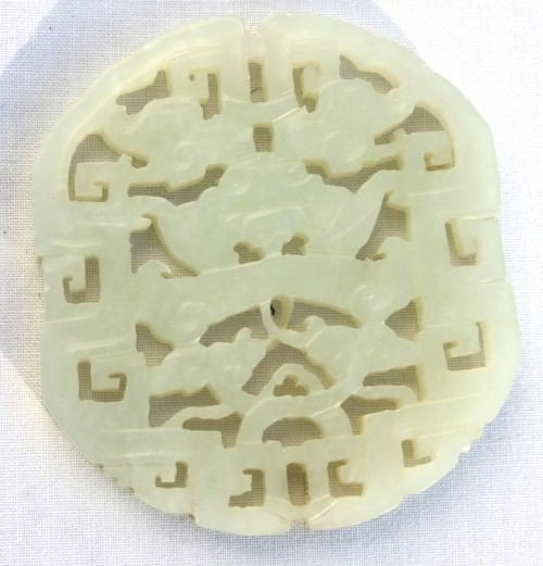 "19: Chinese white jade 2"" coin pendant w bat of happine"