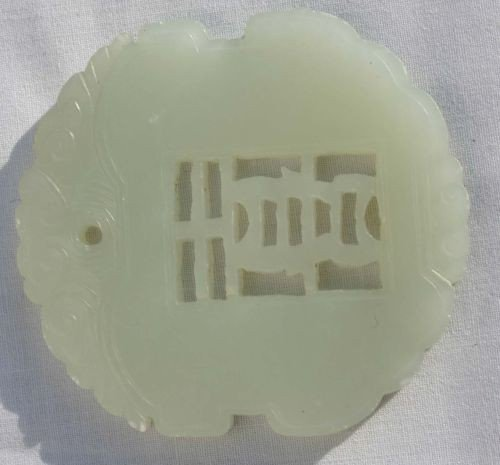 "24: 2 Chinese white jade coin pendants 2"" & 2 1/2"""