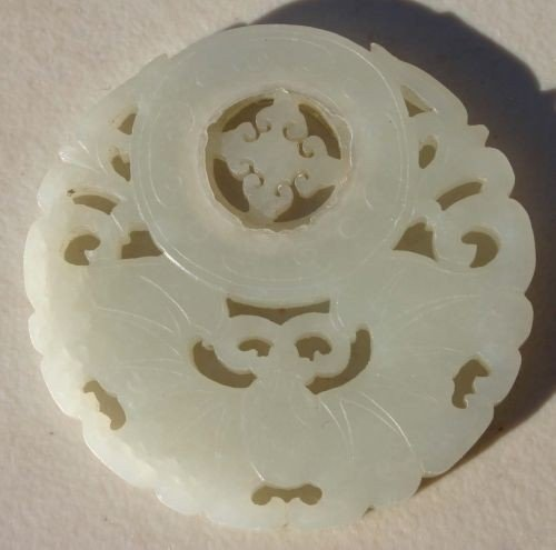 173: Chinese white jade coin pendant w revolving disc c