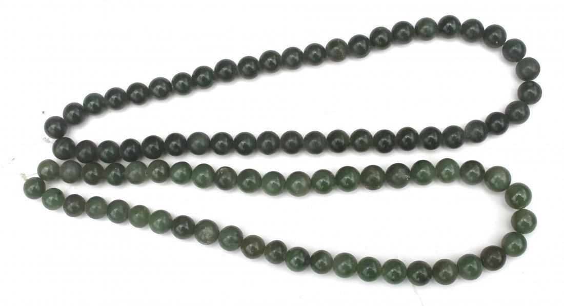 1: 2 Chinese jade strands of beads