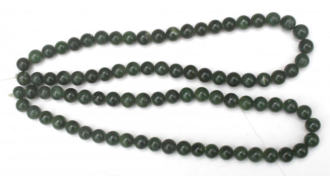 3: 2 Chinese jade strands of beads