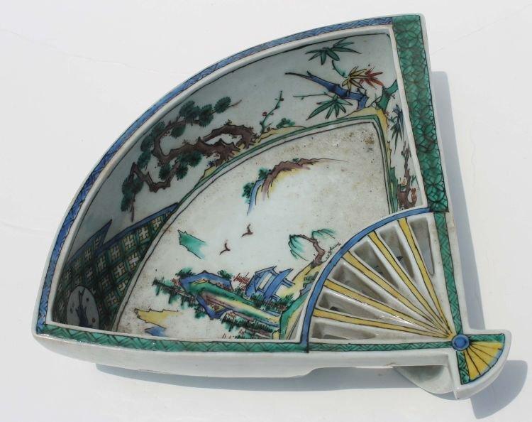 "1: Japanese 19th C fan shaped bowl - 10 1/2"" x 8 3/4"" d"