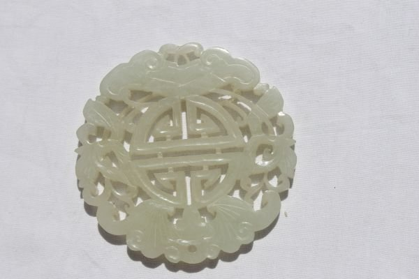 423: Chinese white jade coin pendant w bats of happines