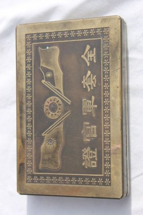 Rare Ca 1920's Chinese Military Officer's Brass ID C