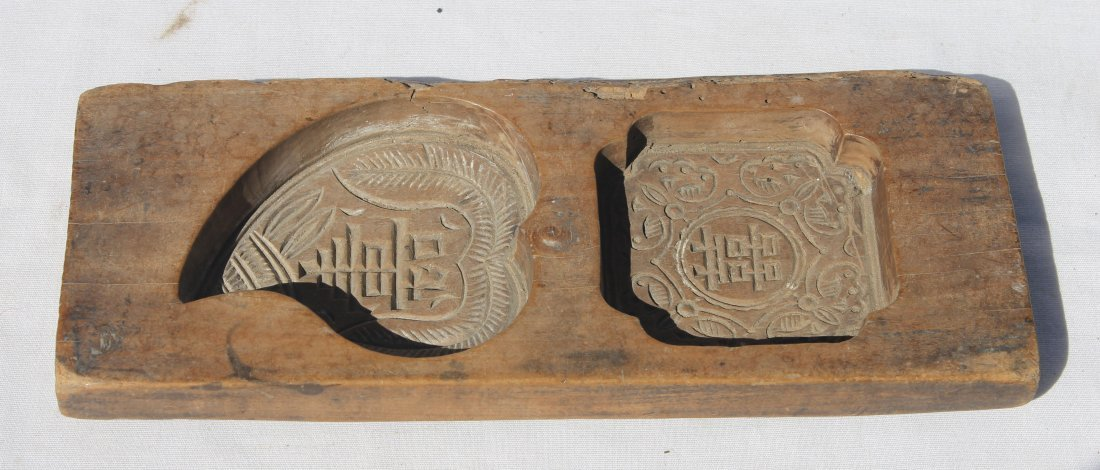 8: antique Chinese wooden carved double cookie mold - 9