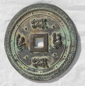 """14: Chinese 4 3/4"""" round bronze disc w characters on on"""