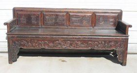 """15A: Fabulous 19thC Chinese rosewood carved 6'8"""" long x"""