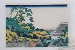 Japanese woodblock print by Katsushika Hokusai colorful