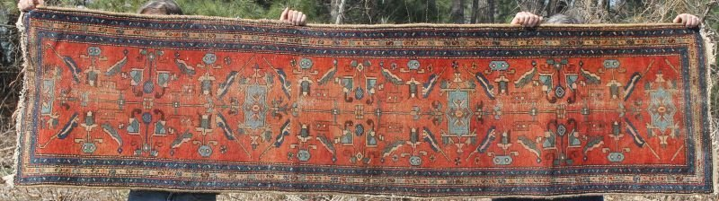"2'5""x9'8"" antique Oriental runner"