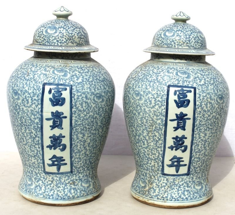"""pr of antique Chinese blue & white covered jars - 20"""""""