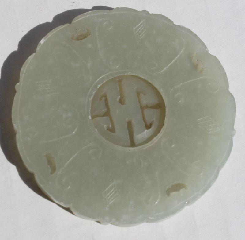 "Chinese white jade coin pendant w revolving center - 2"""