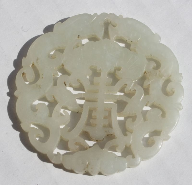 Chinese white jade coin pendant w bat of happiness,