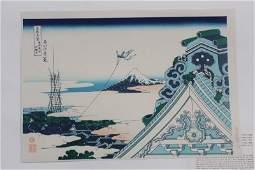 Japanese woodblock print by Katsushika Hokusai winter