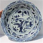 Large early 20th C Chinese porcelain blue & white