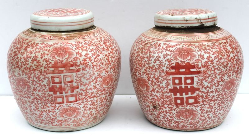 pr of Chinese porcelain peach colored covered ginger ja