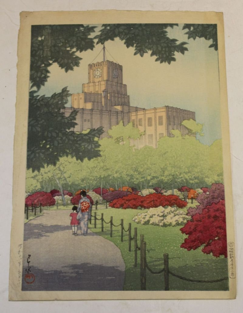 Japanese woodblock print of mother & child walking