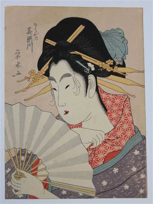 Japanese Woodblock Print Of A Geisha With A Fan 9