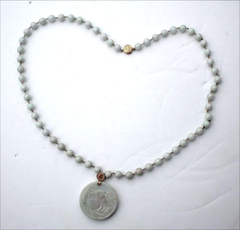 Fine lavender jadeite Chinese necklace & pendant w 14k