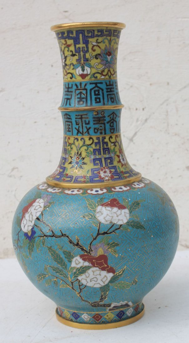 "Beautiful Chinese Cloisonne 11 1/2"" tall vase - Dennis"