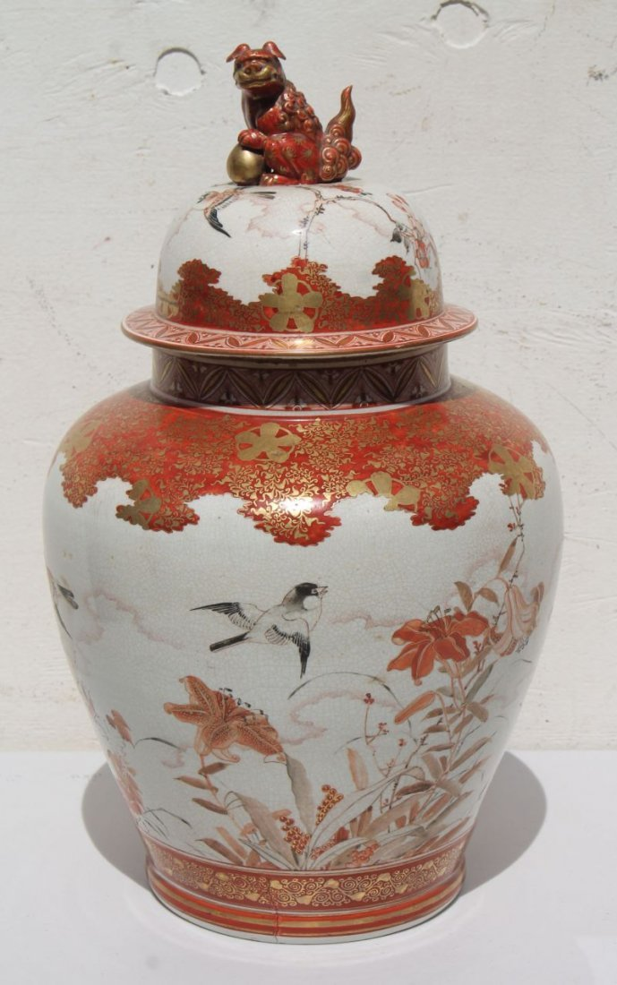 large Chinese porcelain temple jar w foo dog finial -