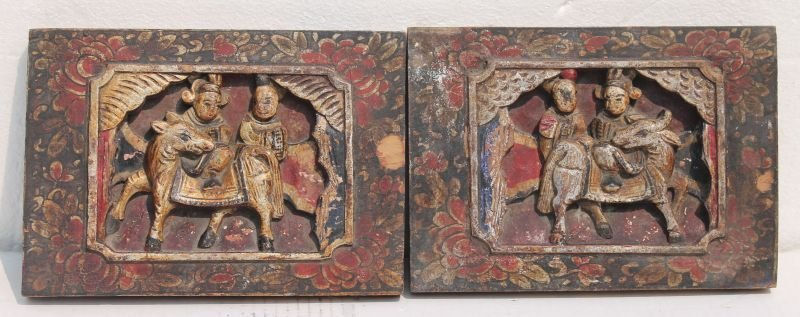 """pr of antique carved Chinese plaques - 8 1/2"""" x 6 1/4"""""""