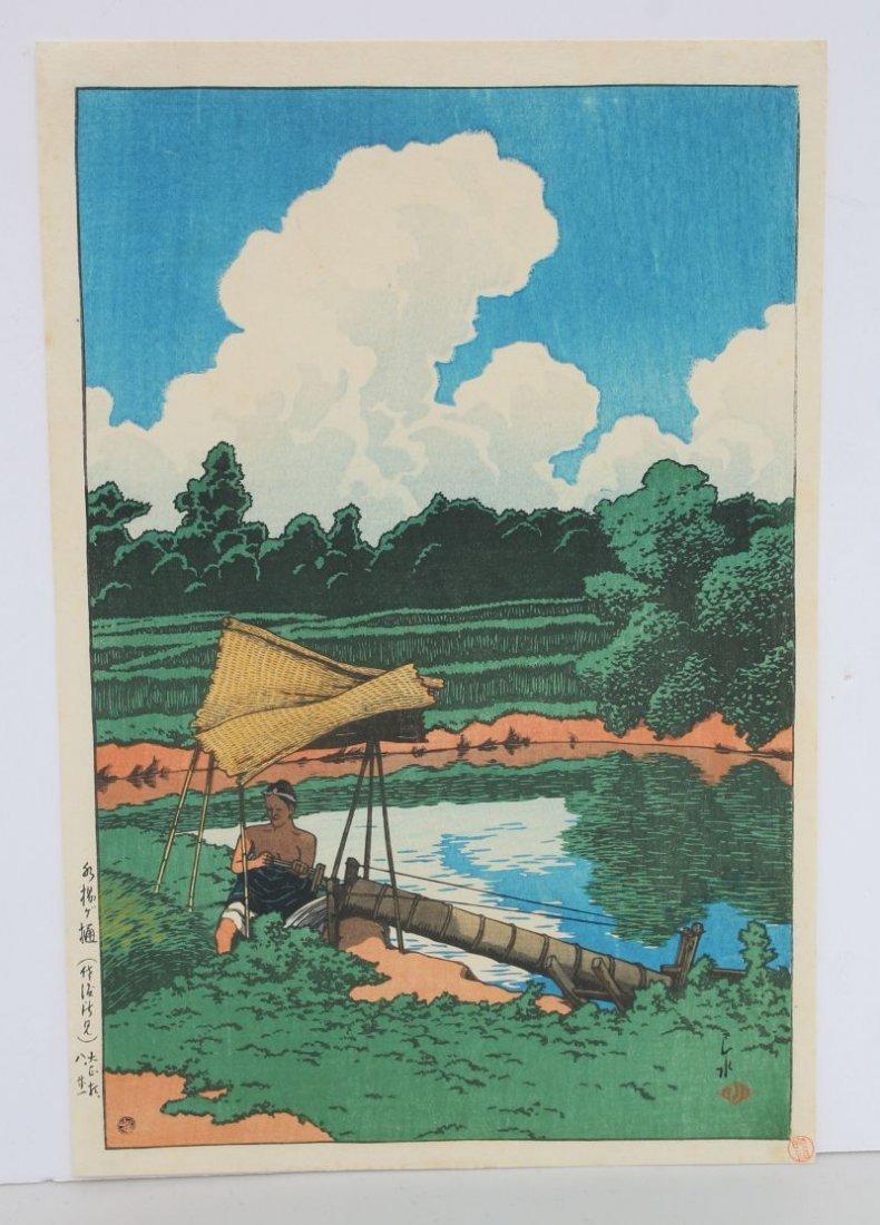 Kawase Hasui (1883-1957) Japanese woodblock - A scene