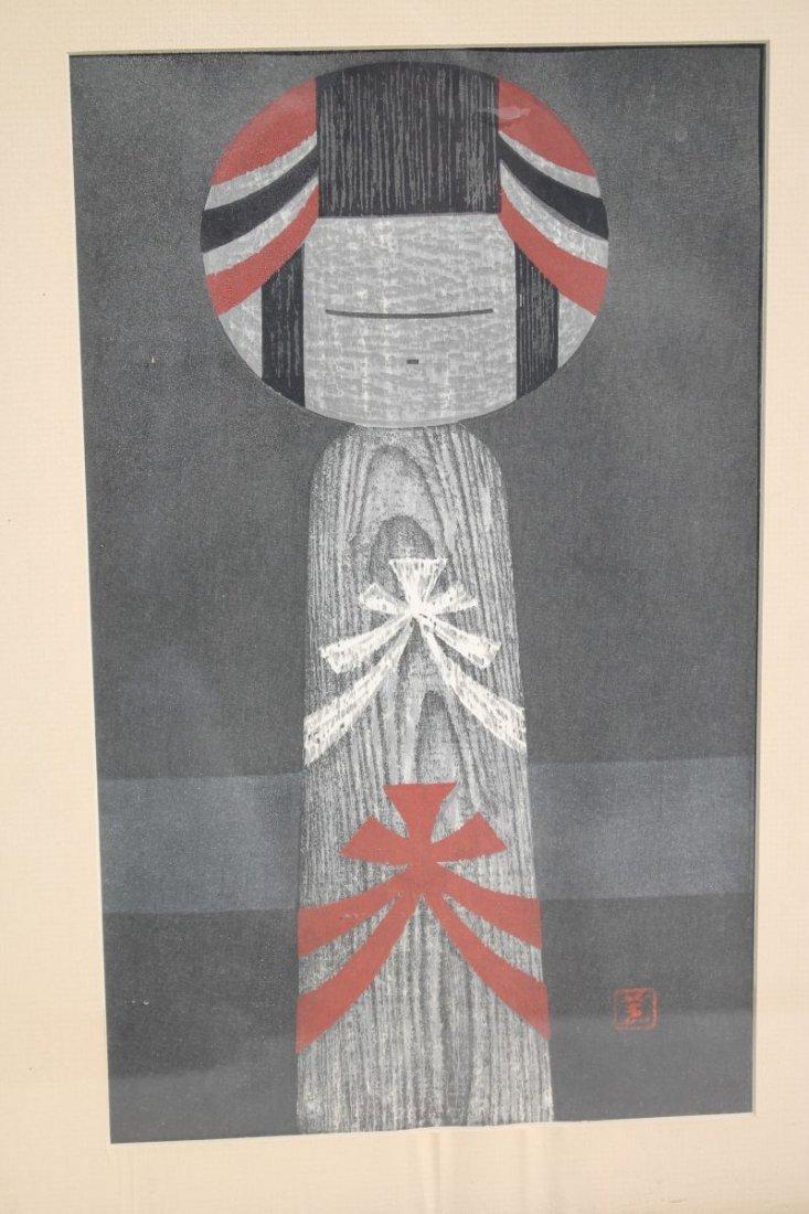 Shinagawa Takumi (B 1908) Japanese woodblock print -